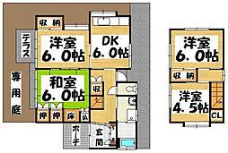 [一戸建] 福岡県春日市松ヶ丘6丁目 の賃貸【/】の間取り