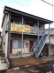 高田駅 2.8万円