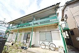 清瀬駅 4.8万円