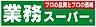 周辺,1LDK,面積35.05m2,賃料5.8万円,JR東海道本線 辻堂駅 徒歩15分,,神奈川県藤沢市辻堂元町5丁目