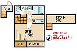 多摩都市モノレール 大塚・帝京大学駅 徒歩13分の賃貸アパート 2階1Kの間取り