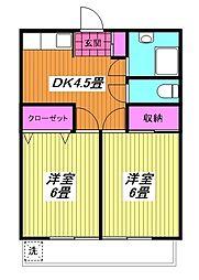 本町岡部マンション A棟[1階]の間取り