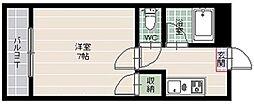 クリスタルウイング[2階]の間取り