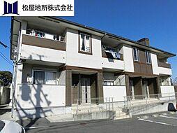 愛知県田原市加治町向嶋の賃貸アパートの外観