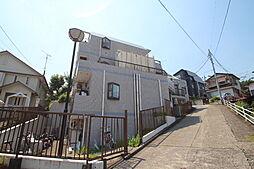 スカイコート町田[105号室]の外観