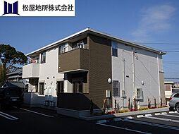 愛知県豊橋市向草間町字日雇取の賃貸アパートの外観