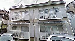 東京都立川市若葉町1丁目の賃貸アパートの外観