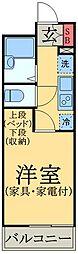 JR総武線 千葉駅 徒歩18分の賃貸マンション 3階1Kの間取り