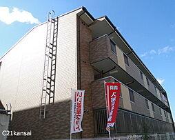 大阪府枚方市田口2丁目の賃貸アパートの外観