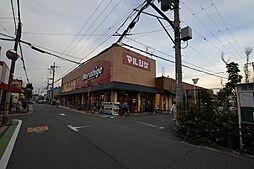 [一戸建] 大阪府松原市高見の里1丁目 の賃貸【/】の外観