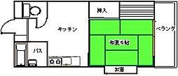 第2サンハイツ三嶋[305号室]の間取り