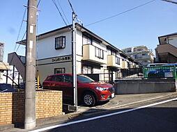 神奈川県横浜市青葉区青葉台1丁目の賃貸アパートの外観