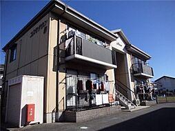 コスモタウン B[2階]の外観