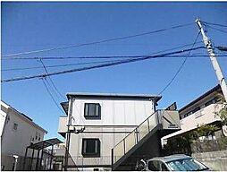 神奈川県横浜市青葉区新石川3丁目の賃貸アパートの外観