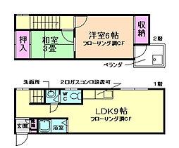 ツーワンハウス[2階]の間取り