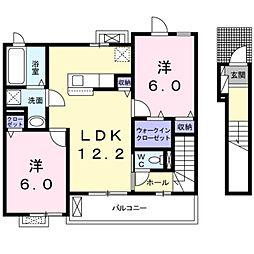 小田急江ノ島線 長後駅 バス15分 長坂上下車 徒歩3分の賃貸アパート 2階2LDKの間取り