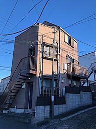 追浜駅 2.5万円