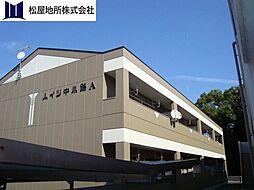 愛知県田原市田原町中小路の賃貸アパートの外観