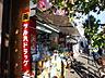 周辺,1K,面積21.96m2,賃料5.6万円,東京メトロ東西線 早稲田駅 徒歩7分,東京メトロ有楽町線 江戸川橋駅 徒歩9分,東京都新宿区早稲田鶴巻町302-