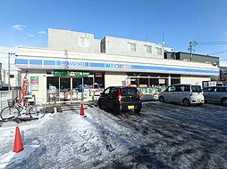 ローソン札幌八...