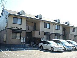 セレーノ岡本 A[2階]の外観