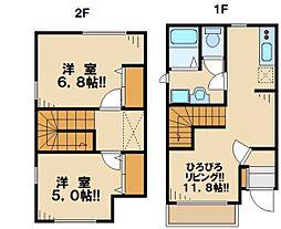 [テラスハウス] 神奈川県相模原市中央区田名 の賃貸【/】の間取り