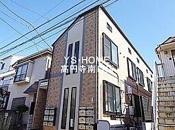 高円寺駅 4.6万円