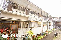 新伊丹駅 2.0万円