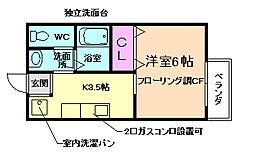 大阪府茨木市豊川1丁目の賃貸アパートの間取り