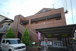 ラカシタ[2階]の外観