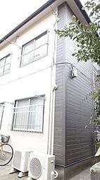 雑餉隈駅 1.9万円