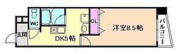 ワタヤライラックビル[9階]の間取り