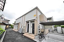 入間市駅 4.1万円