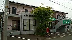 東諫早駅 3.0万円