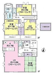 上鷺宮4丁目貸家 1階4LDKの間取り