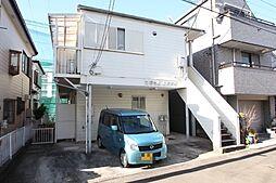 三ツ沢下町駅 4.5万円