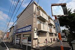 かしわ台駅 5.3万円