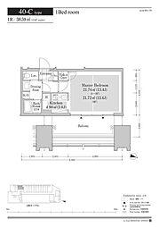 ラ・トゥール新宿アネックス 6階ワンルームの間取り