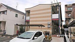 小幡駅 3.9万円