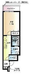 JR阪和線 堺市駅 徒歩8分の賃貸アパート 2階1Kの間取り