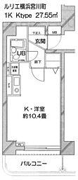 ルリエ横浜宮川町[713号室]の間取り