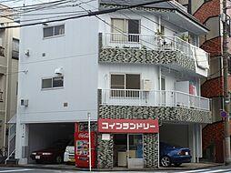 芳寿コーポ[201号室]の外観
