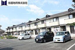 愛知県豊橋市清須町字堂西の賃貸アパートの外観