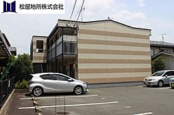 愛知県豊川市西豊町2丁目の賃貸アパートの外観