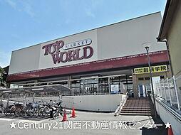 大阪府枚方市西牧野2丁目の賃貸マンションの外観