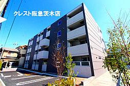 阪急京都本線 南茨木駅 徒歩16分の賃貸マンション