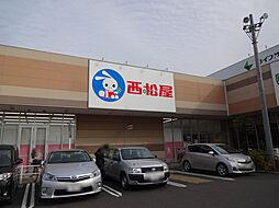千葉県浦安市富士見4丁目の賃貸アパートの外観