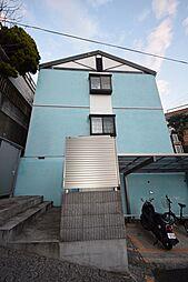 上星川駅 3.7万円