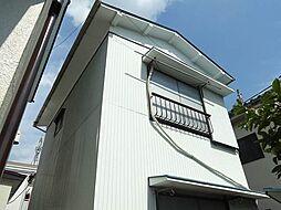 斉藤荘[2階]の外観