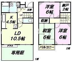 [テラスハウス] 東京都八王子市暁町2丁目 の賃貸【/】の間取り
